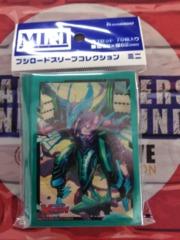 Bushiroad Sleeve Collection Mini Vol.345 -