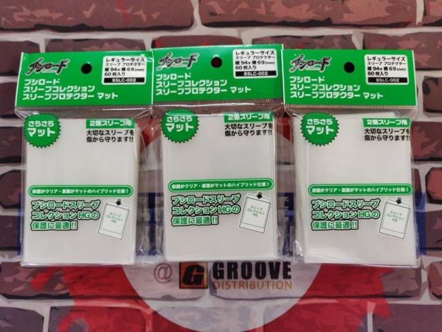 Bushiroad Standard Size Oversleeves (Matte) BSLC-002 (3 - Pack)
