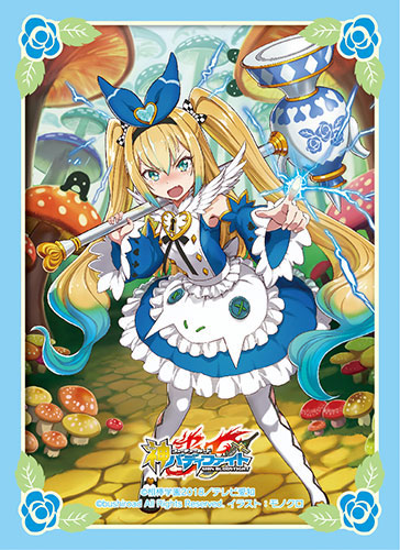 Vol.68 Wonderland Walker Alice
