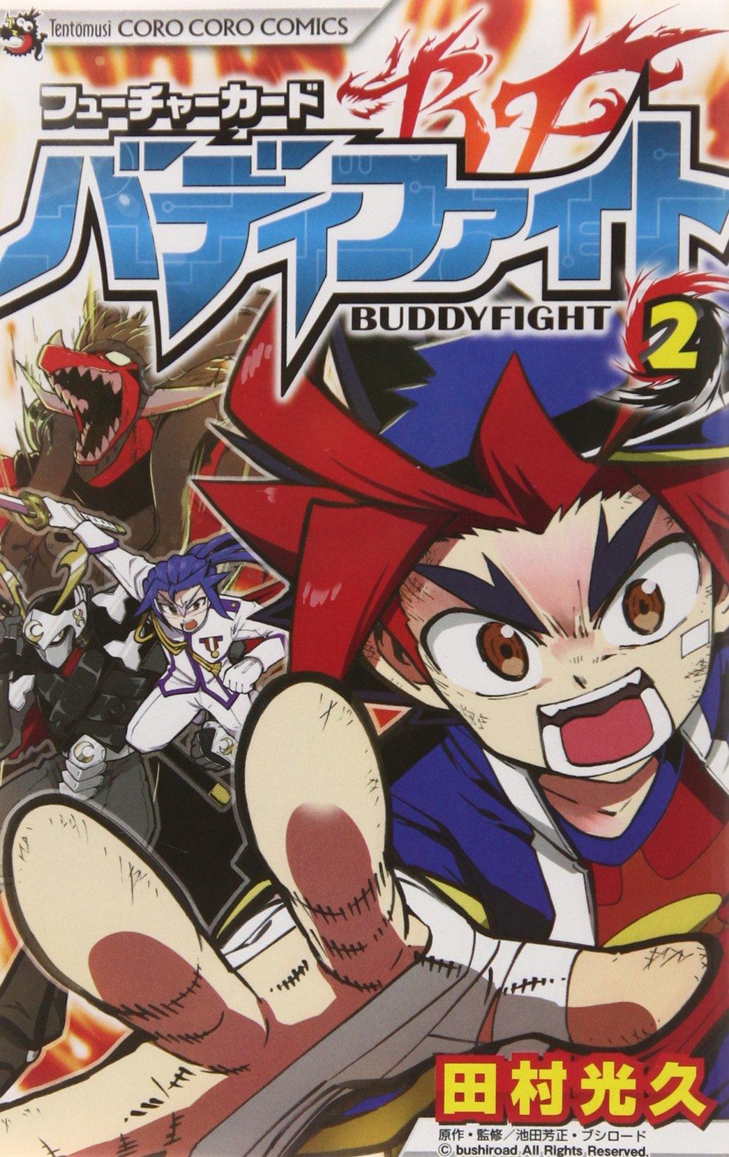 Buddy Fight Manga Vol. 2 (English)