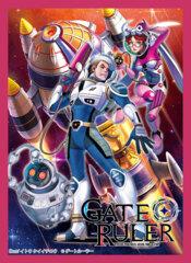 Gate Ruler Cosmic Explorer Ed Sleeves  005