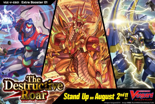 VG-V-EB01: The Destructive Roar Booster Box