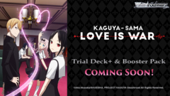 Kaguya sama love is war (Case 16 boxes)