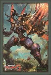 Bushiroad Sleeve Collection Volume 176: Raging Spear Mutant Deity, Stun Beetle