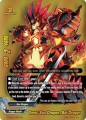 Great Sun Dragon, Bal Dragon - D-SS03/0001 BR