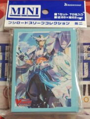 Vol. 457 Blue Sky Knight, Altmile Sleeves