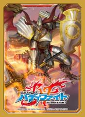 Vol 11 Thunder Knights, Halberd Dragon