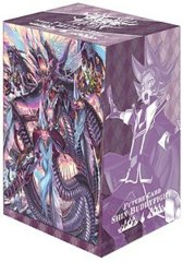V2 Deckbox  Vol.699 Vile Demonic Husk Deity Dragon, Vanity End Destroyer