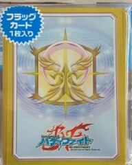 Vol. 26 Guardians Logo Sleeves