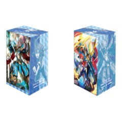 V2 Deckbox Vol. 698 Gargantua Knight Dragon