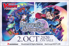 V-BT09: Butterfly d'Moonlight (Case 20 boxes)