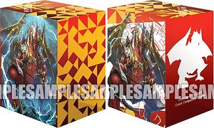 Deck Box Vol. 561: Great Composure Dragon