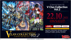 Cardfight Vanguard: V Special Series 02: V CLAN COLLECTION Vol.2 Booster Boxes