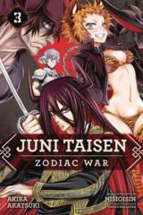 Juni Taisen Zodiac War GN Vol 03