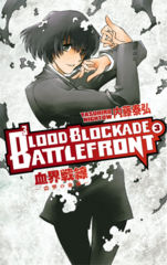 Blood Blockade Battlefront TP vol 3