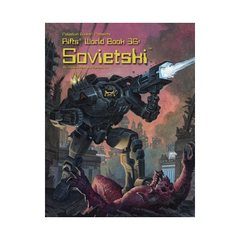 Rifts World Book: Sovietski