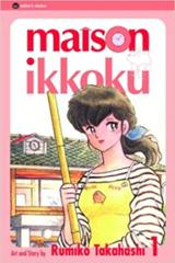 Maison Ikkoku Complete Collection