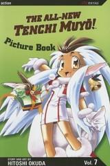 All-New Tenchi Muyo vol 7