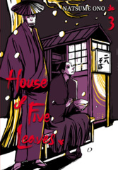 House Of Five Leaves TP Vol 03