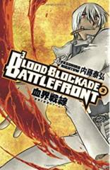 Blood Blockade Battlefront TP vol 2