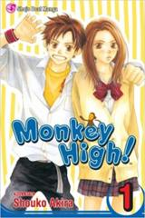 Monkey High! vol 1