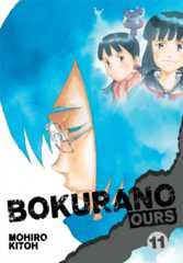 Bokurano Ours GN11 (C: 1-0-1)