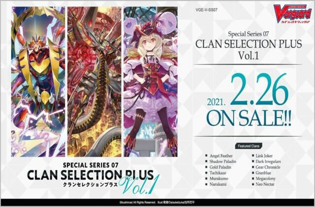 V Special Series Set 09: CLAN SELECTION PLUS Vol.1 Booster Box