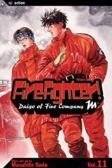Firefighter! Daigo of Fire Company M vol 11