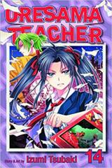 Oresama Teacher GNVol 14 (C: 1-0-1)