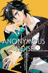 Anonymous Noise GN Vol 09