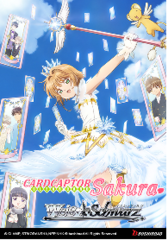 Cardcaptor Sakura: Clear Card Booster Box