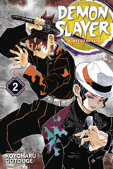 Demon Slayer Kimetsu No Yaiba GN Vol 02