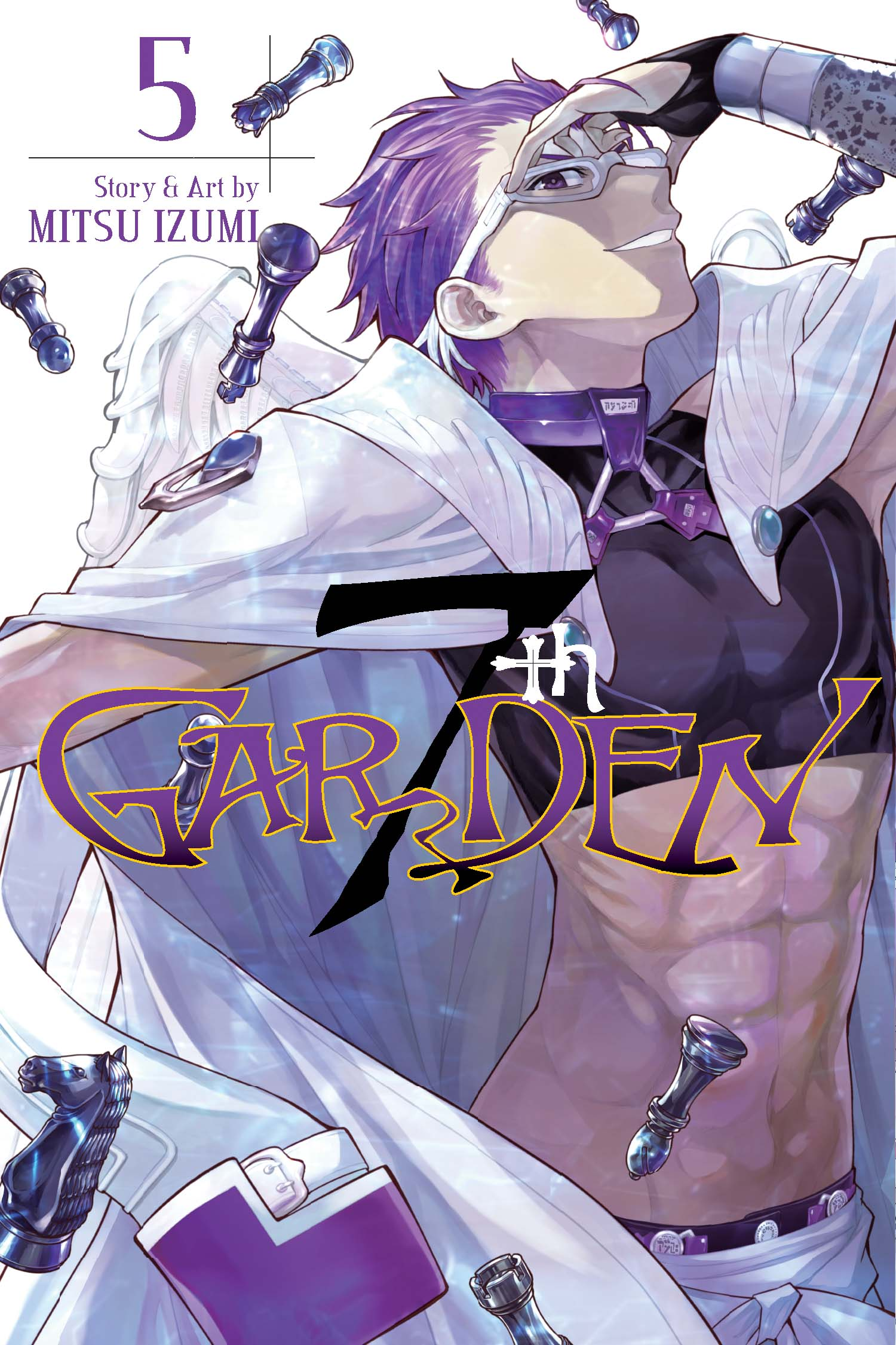 7Th Garden GN Vol 05
