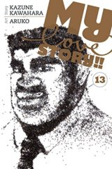 My Love Story!! GN Vol 13