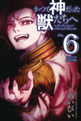 Abandoned Sacred Beasts GN Vol 06