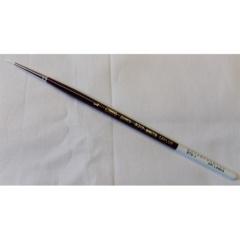 H.J. White Taklon Series 970 Size 1 Round Brush