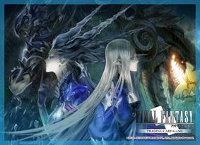 Final Fantasy XIV B Sleeves