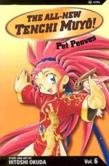 All-New Tenchi Muyo vol 6