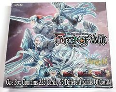 Vingolf 2 - Valkyria Chronicles - Box