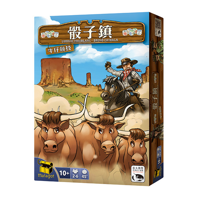 Dice Town: Cowboy Expansion