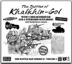Memoir' 44: The Battles of Khalkhin-Gol