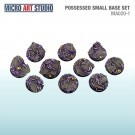 Possessed Small Base Set 10x 30mm