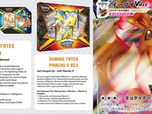 Shining Fates Collection - Pikachu V