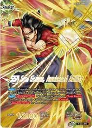 Son Gohan // SS4 Son Gohan, Awakened Ability - P-243 - PR - Full Art