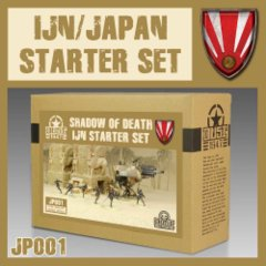 Imperial Japanese Navy JP001 Shadow of Death IJN Starter Set