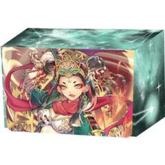 Kamigami Battles Deck Box - Nezha