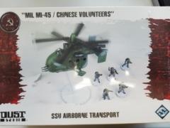 SSU Airborne Transport