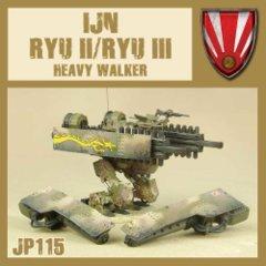 Imperial Japanese Navy JP115 Ryu II/III