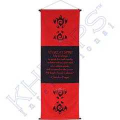 Cherokee Prayer Banner