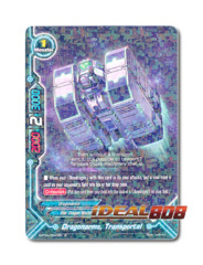 Dragonarms, Transportal [H-BT04/0041EN R] English